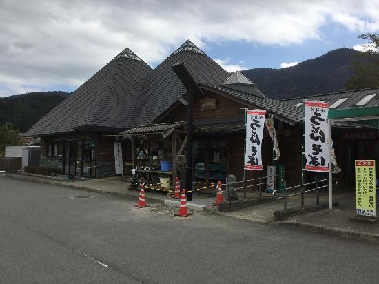 Onsen Village Kamiyama Michi-no-Eki