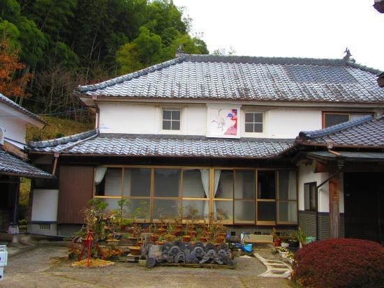 Ajimumachi Koteedori
