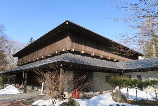 Oiwakejuku Kyodo Museum