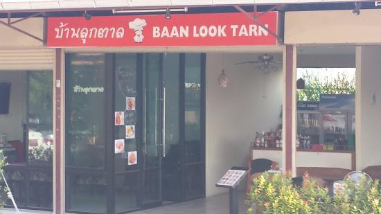 Baan Look Tarn