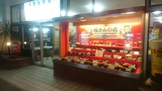 長沢ガーデン レストラン