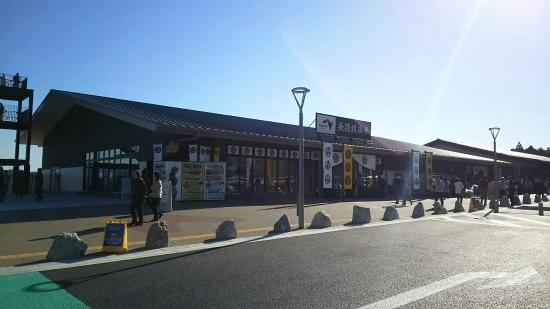 Nagashinoshitaragahara Parking Area Downline