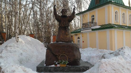 Monument to Serafin Sarovskiy