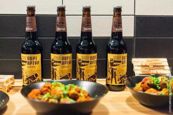 ингридиенты для пива санкт петербург