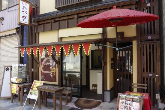 Togiya Burger
