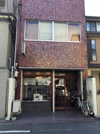 乾 漆器店