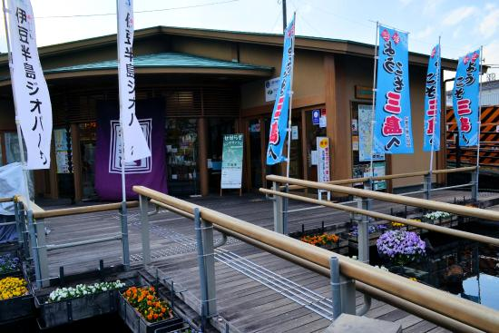 Mishima City Tourist Information Center