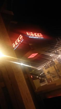 Hakka Restaurant and Bar: 20160123_211601_large.jpg