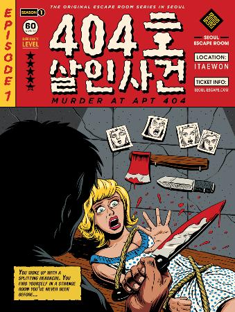 Season 1-3:Chairman\'s Office (Difficulty 3.0/5.0) - Picture of Seoul ...