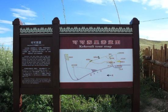 Fuyun County, Chine : 可可苏里