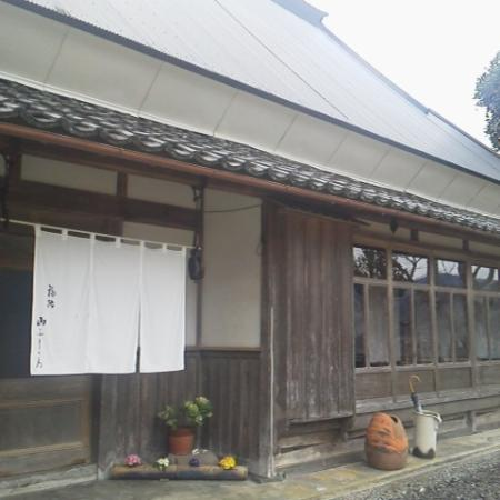 Cafe Izamu