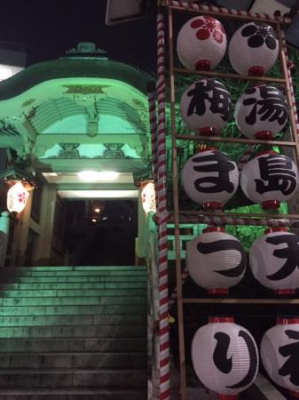 Yushima Tenjin Ume Blossom Matsuri