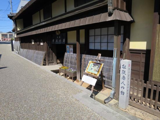 Last Minute Hotels in Matsusaka