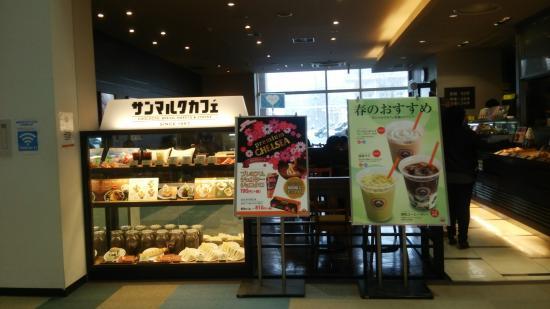 Saint Marc Cafe Morue Nakajima