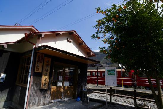 Sessokyo Onsen Station