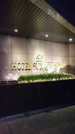 Photo of Hotel Sun Okinawa Naha
