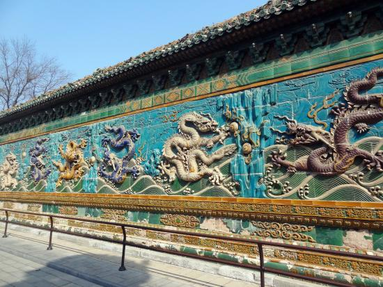 ‪The Nine Dragon Screen of The Palace Museum‬
