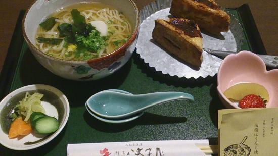 Horoku-Tei