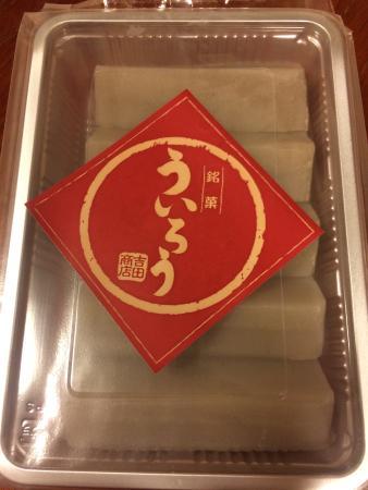 Kawata Manju Honten