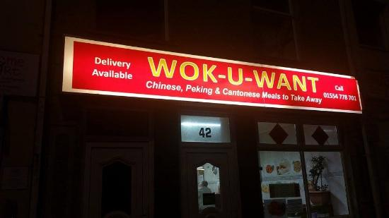 ‪Wok-U-Want Chinese‬