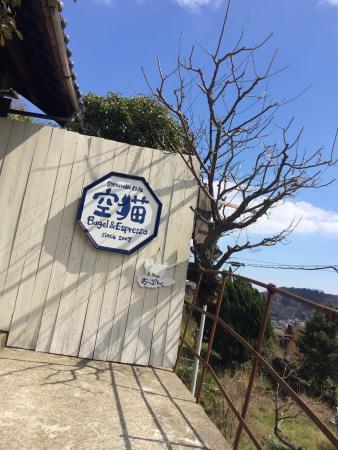 Sora Neko Cafe