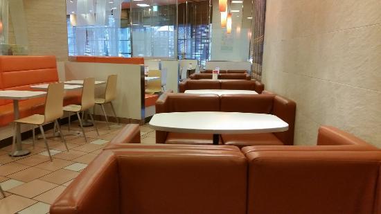 McDonald's Aeon Mall Kuwana Anq