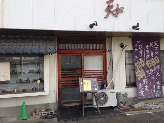 temmatsu midori cho hanno restaurant reviews phone number rh tripadvisor com