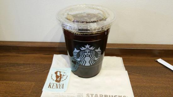 Starbucks, Sapporo Parco