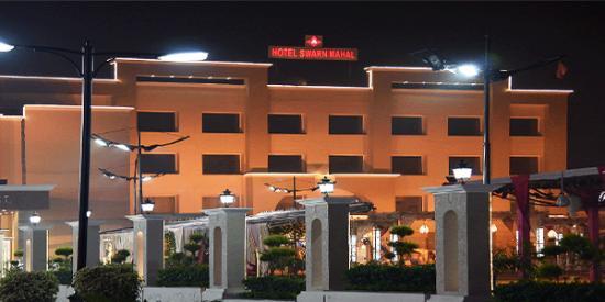 Hotel Swarn Mahal