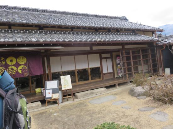 Teramachi Shoka (Former Kanehako Residence)