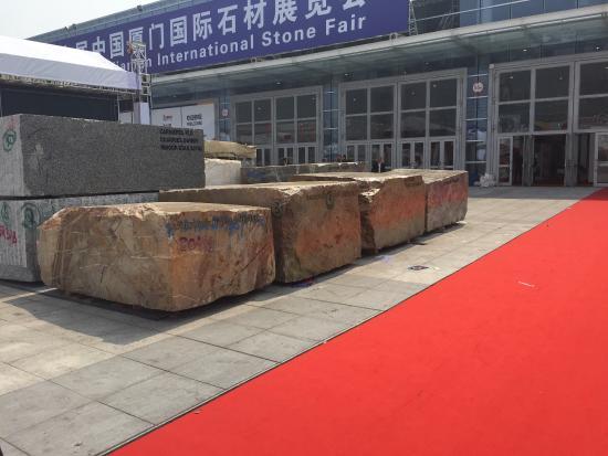 Xiamen International Conference & Exhibition Center (XICEC) Photo