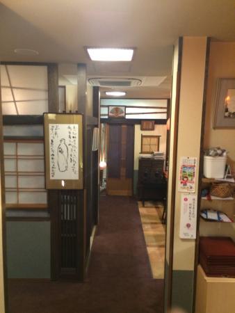Kyofu Kaiseki Kappo Naosato