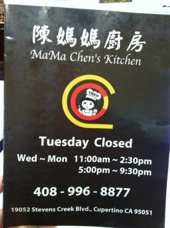 Ma Ma Chen's Kitchen