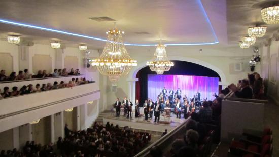Tula Regional Philharmonic Society