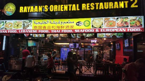 Rayaan 2 Oriental Restaurant