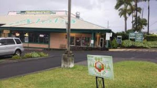 One Aloha Shave Ice Co: Entrance to King Kamehameha Mall, our OLD location.