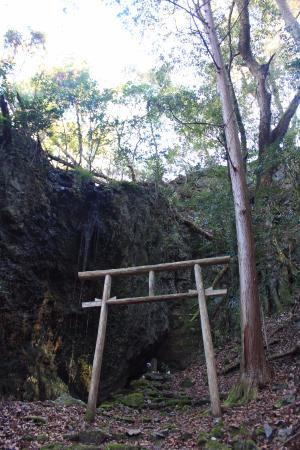 Saso Fudo Falls