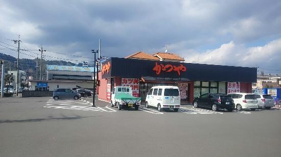 Katsuya Shizuoka Nanatsu Shinya