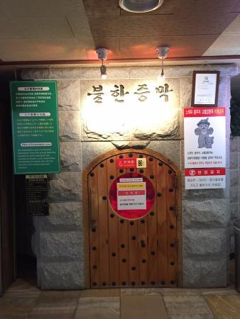 Silloam Bulgama Sauna