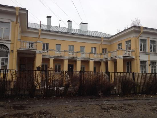 House Chapel of the Holy Martyr Tsarina Alexandra