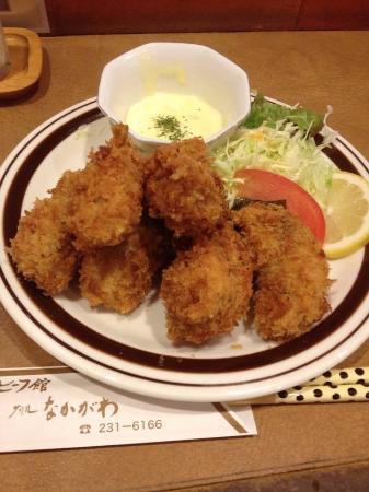 Kobe Beef Kan Grill Nakagawa