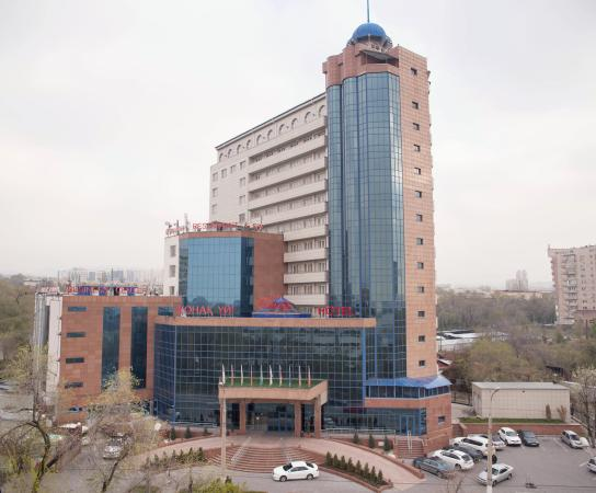 Photo of Grand Aiser Hotel Almaty