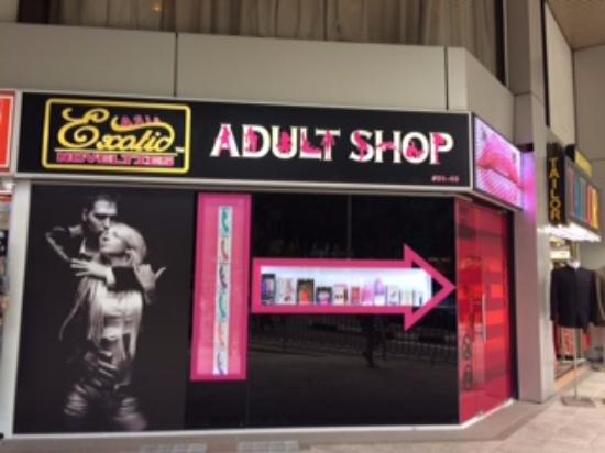 Adult Store Locations 102