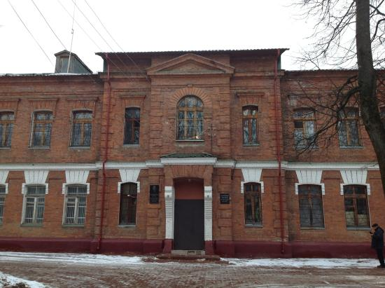 Organ Hall Shhapovo named after Yanchenko