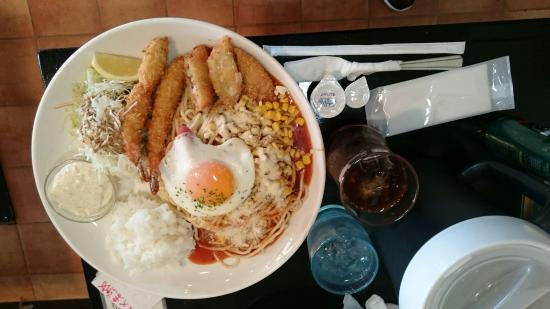 Spaghetti House Merikendo Kasugai