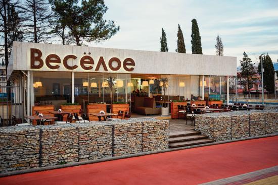 Cafe Veseloye