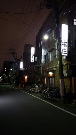 Business Hotel Fukudaya: 20160313_192614_large.jpg