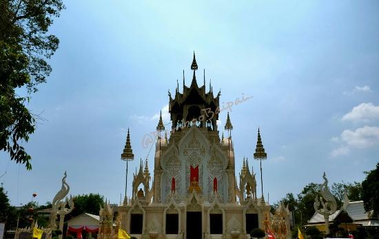 Wat Koi