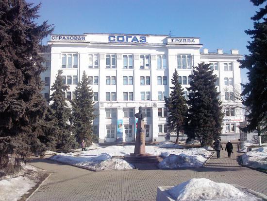 Monument to the Aircraft Designer Ilyushin