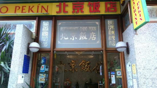 Restaurante Chino Pekin